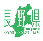 長野県ホーム